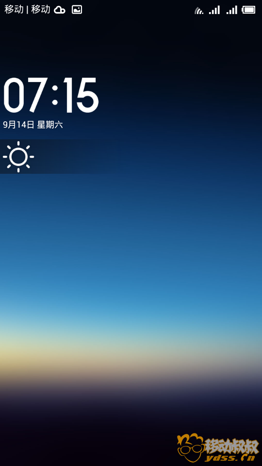 Screenshot_2013-09-14-07-15-13.png