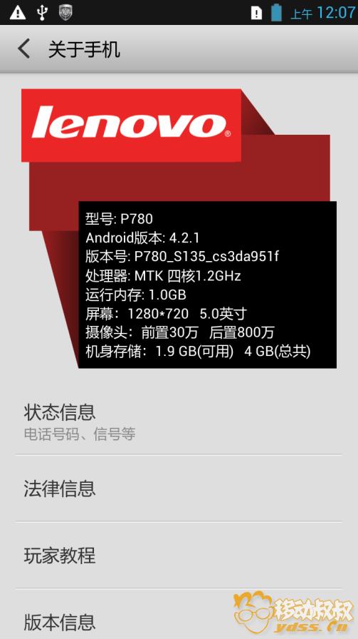360手机助手截图0925_17_57_04.png