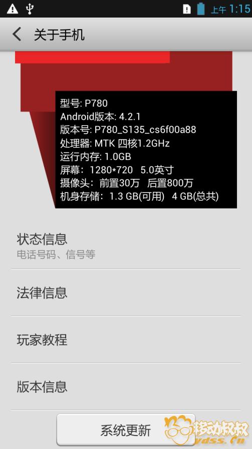 360手机助手截图0925_20_38_03.png