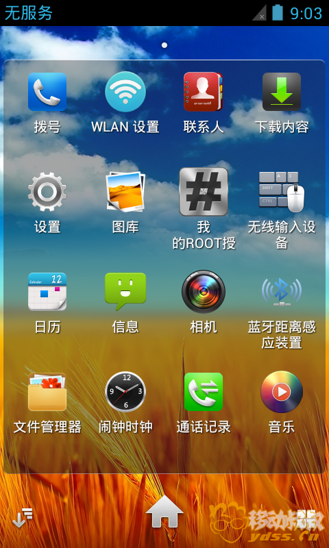 Screenshot_2012-01-01-09-03-26.png