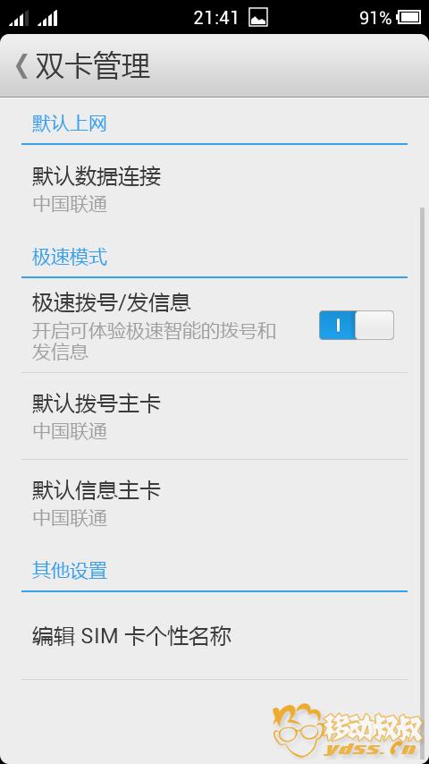 Screenshot_2013-10-02-21-41-57.png