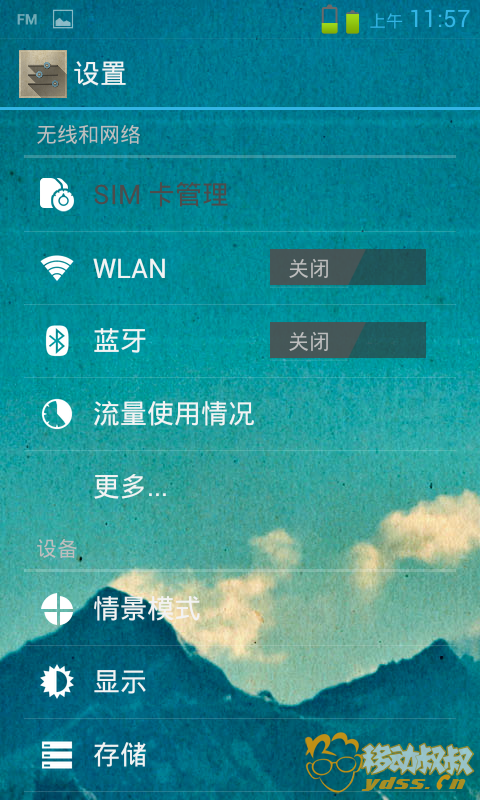 Screenshot_2013-10-26-11-57-50.png