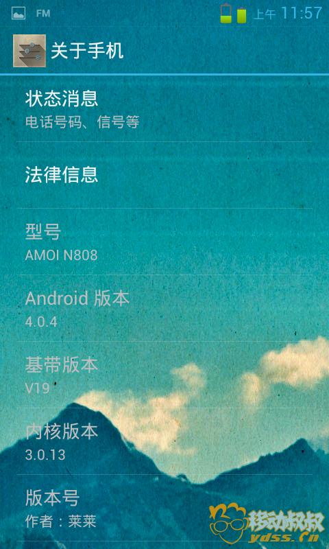 Screenshot_2013-10-26-11-57-58.png