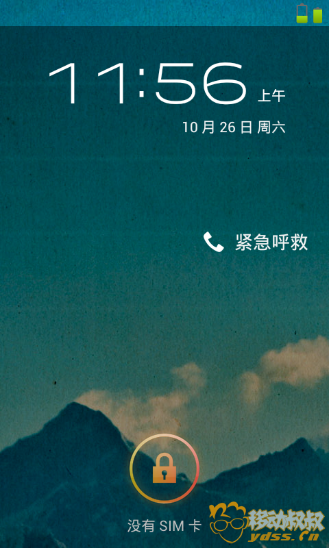 Screenshot_2013-10-26-11-56-56.png