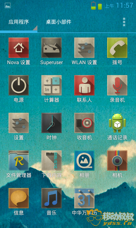 Screenshot_2013-10-26-11-57-17.png