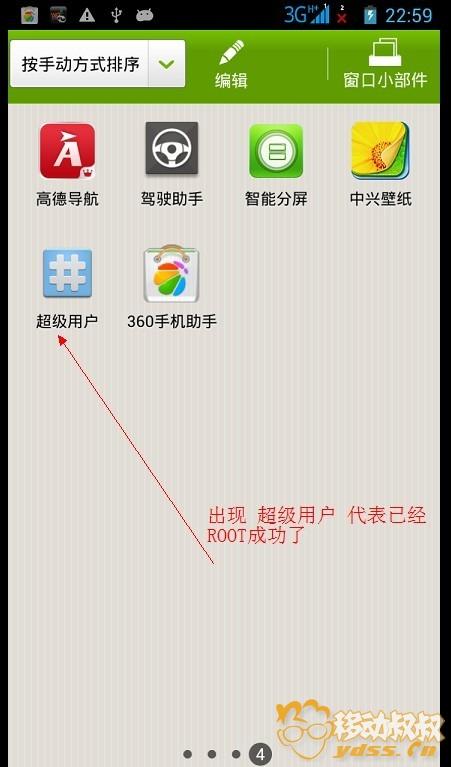 QQ图片20131103230010.jpg