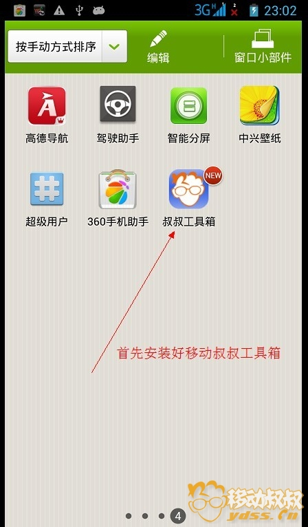 QQ图片20131103230249.jpg