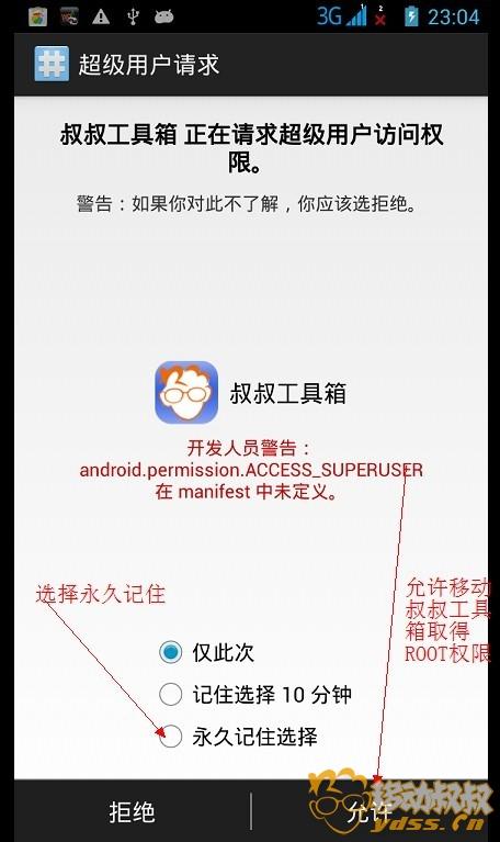 QQ图片20131103230524.jpg