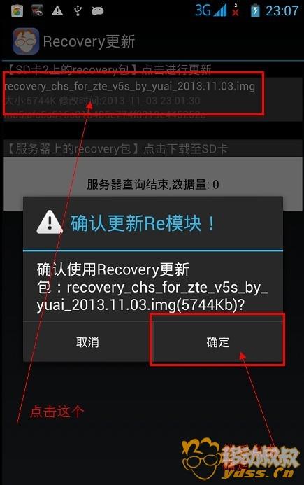 QQ图片20131103230842.jpg