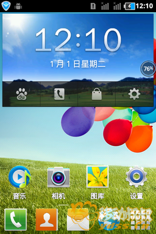 device-2013-11-15-134221.png