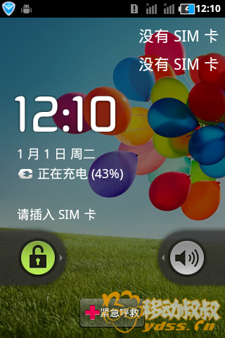 device-2013-11-15-134228.png