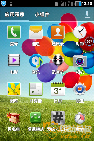 device-2013-11-15-134236.png