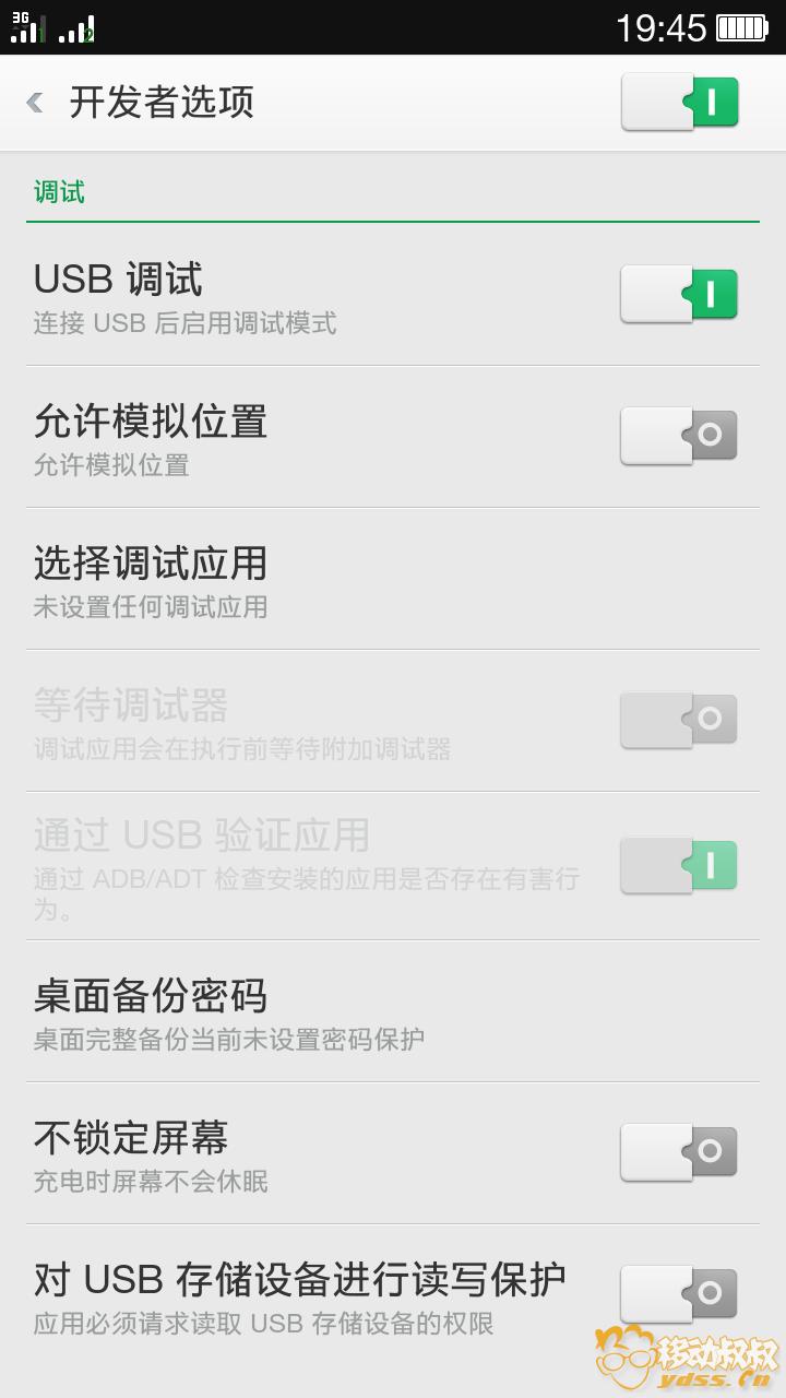 Screenshot_2013-11-07-19-45-12.png