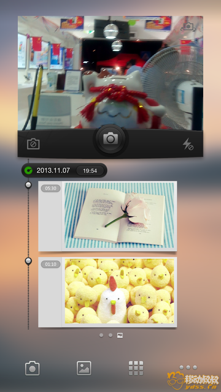 Screenshot_2013-11-07-21-10-45.png
