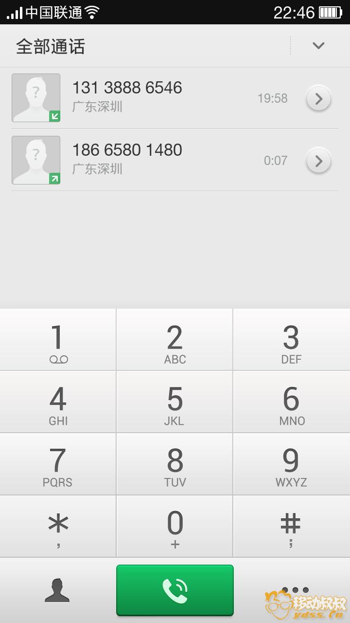 Screenshot_2013-11-07-22-46-27.png