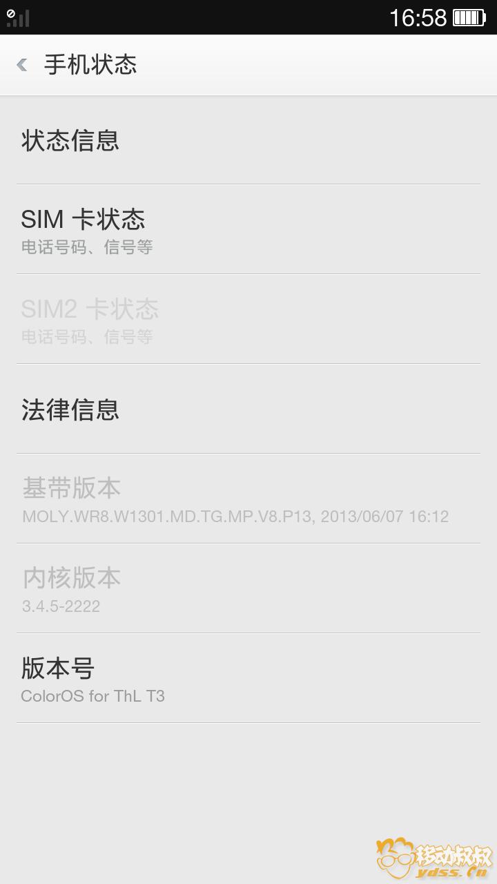 Screenshot_2013-11-11-16-58-15.png
