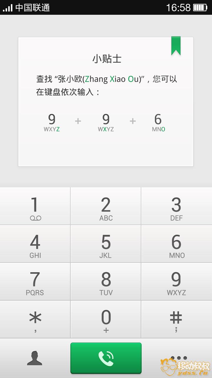 Screenshot_2013-11-11-16-58-44.png