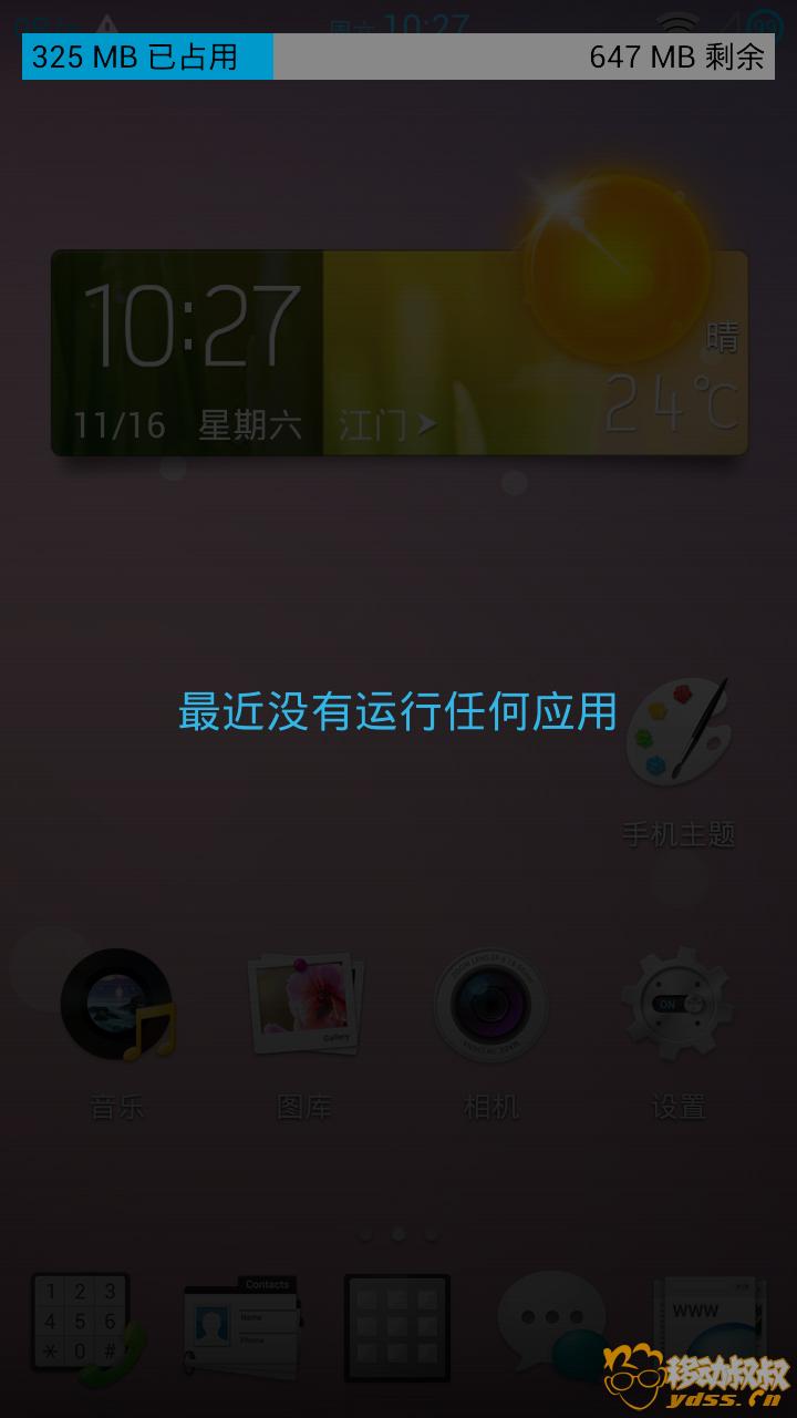 Screenshot_2013-11-16-10-27-26.png