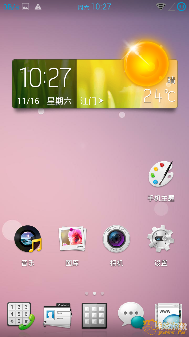 Screenshot_2013-11-16-10-27-53.png