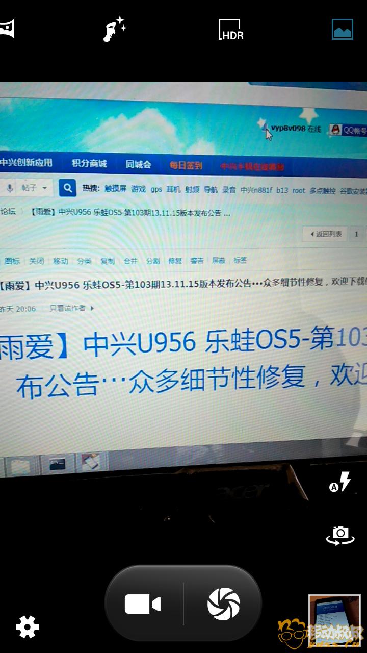 Screenshot_2013-11-16-10-28-45.png