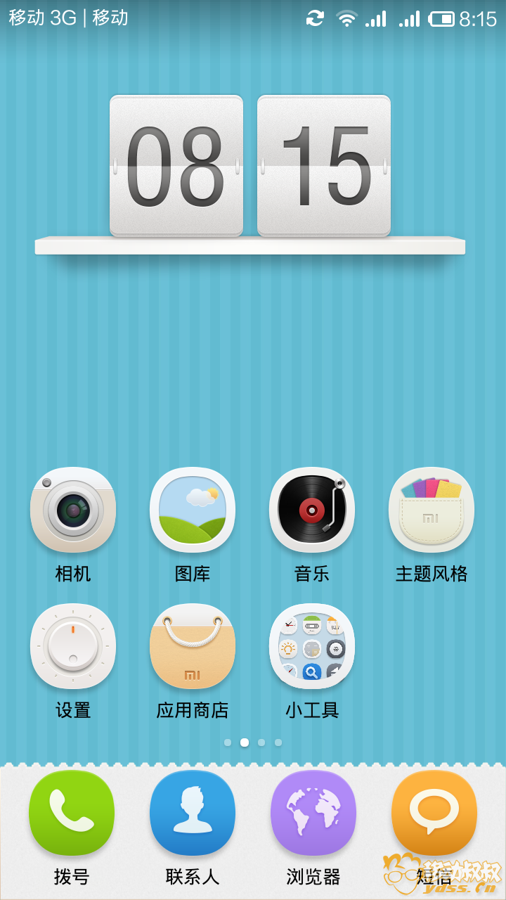 Screenshot_2013-12-07-08-15-34.png