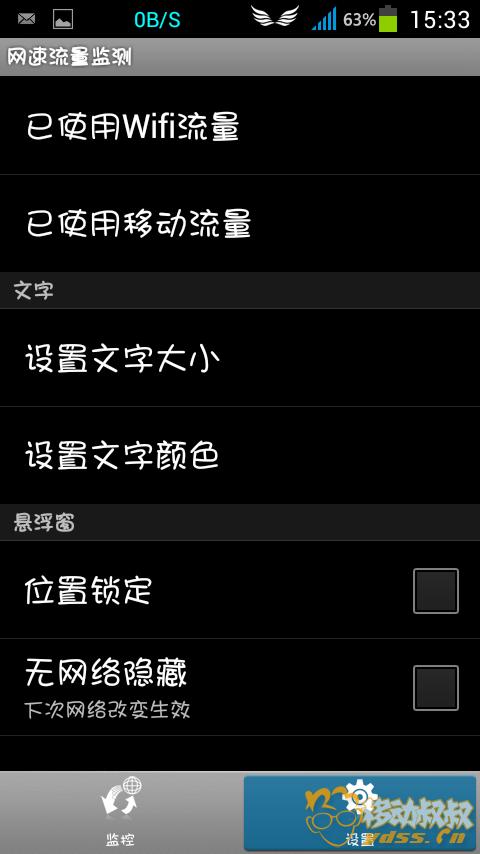 Screenshot_2013-12-12-15-33-43.png