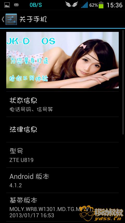 Screenshot_2013-12-12-15-36-22.png
