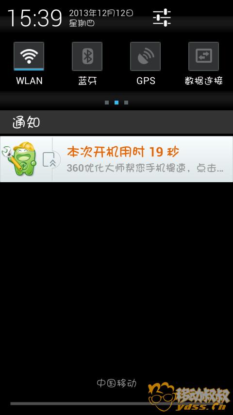 Screenshot_2013-12-12-15-39-04.png