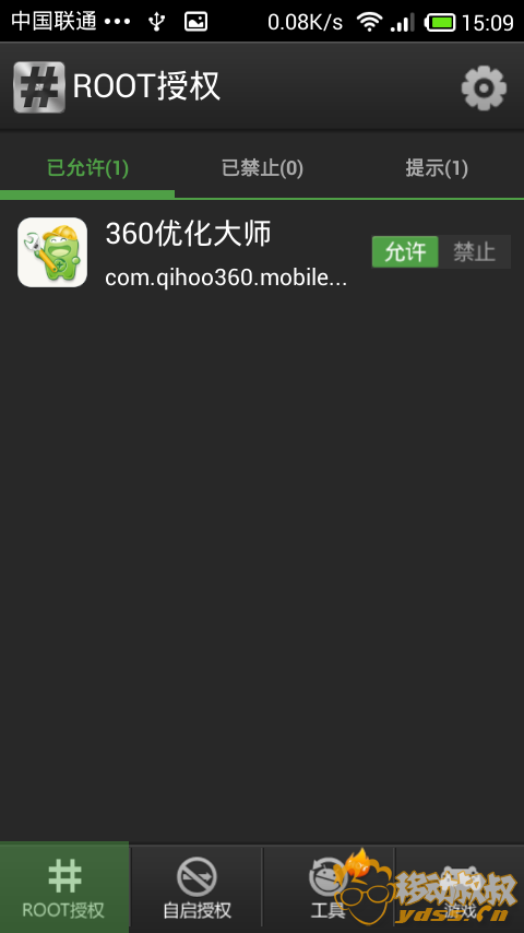 Screenshot_2013-12-16-15-09-44.png