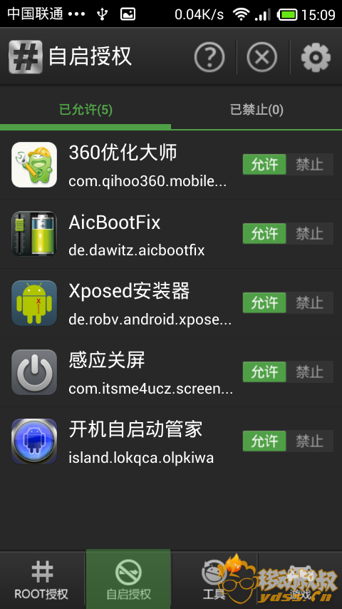 Screenshot_2013-12-16-15-09-51.png