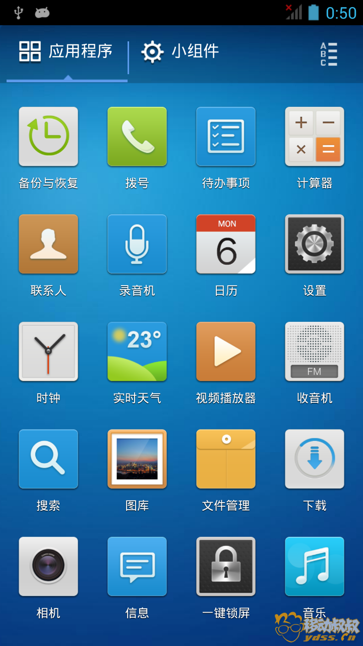 Screenshot_2013-09-02-00-50-38.png