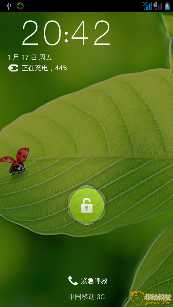 Screenshot_2014-01-17-20-42-05.png