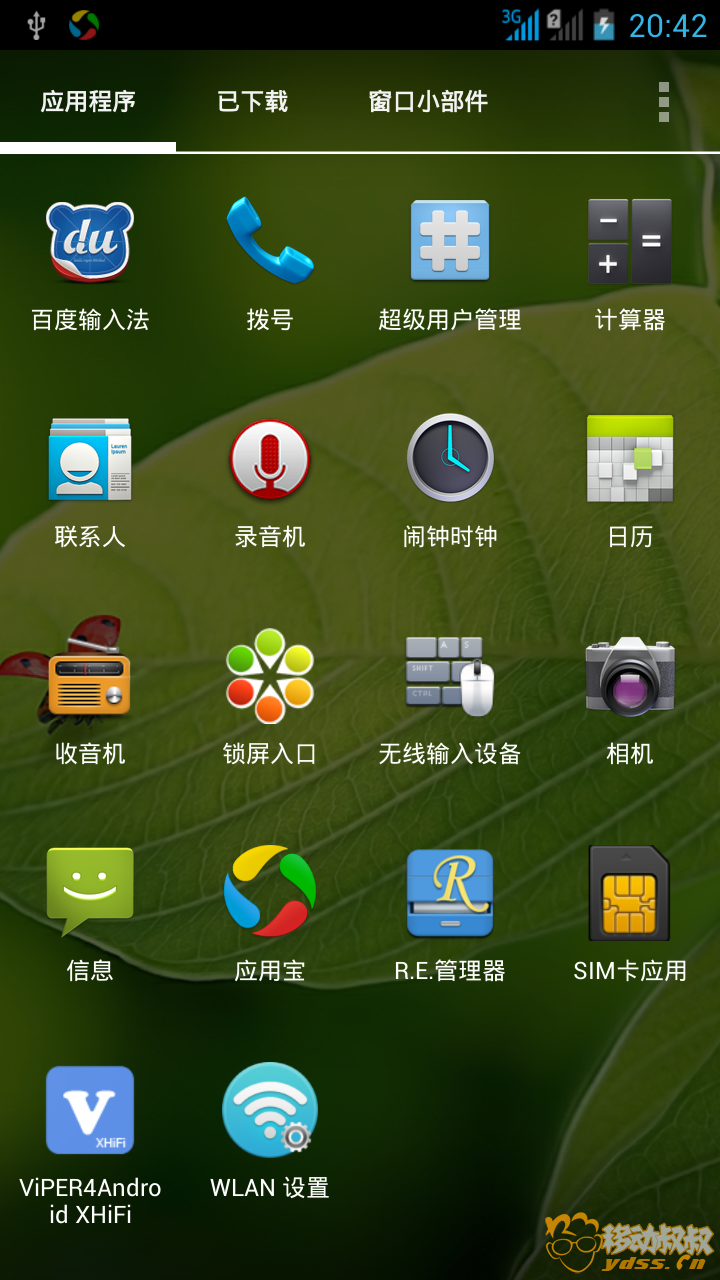 Screenshot_2014-01-17-20-42-32.png