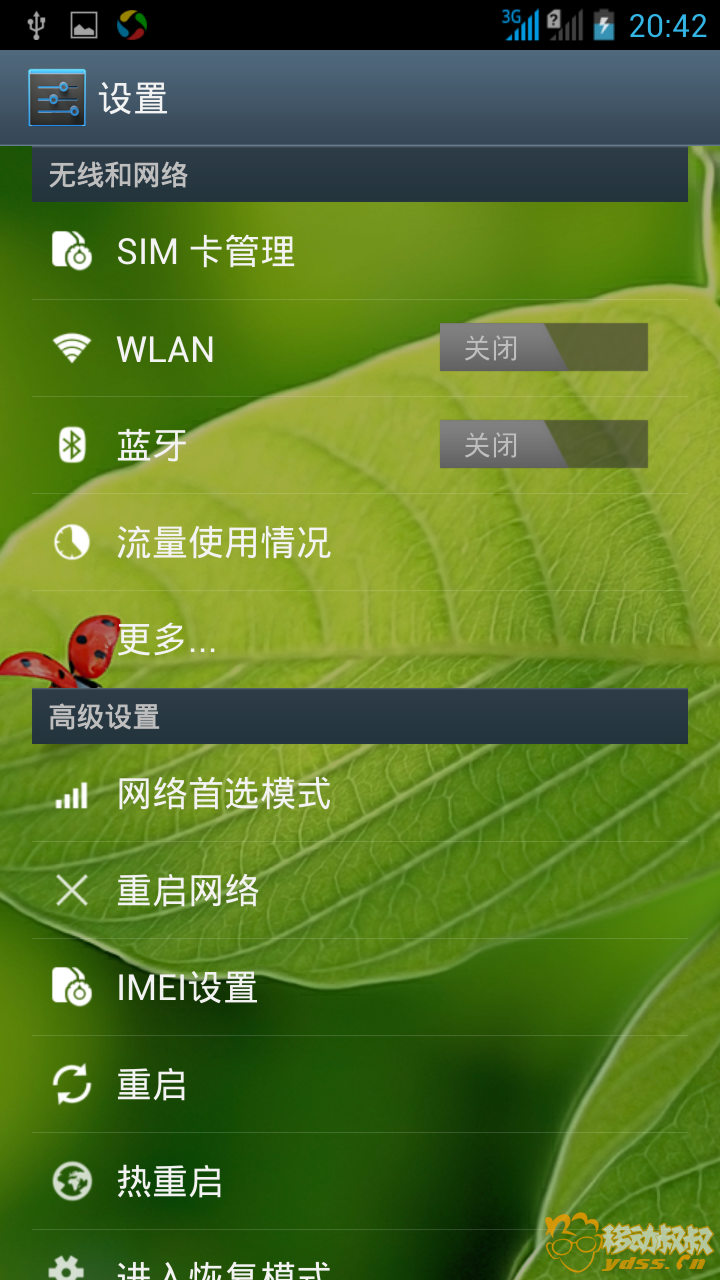 Screenshot_2014-01-17-20-42-38.png