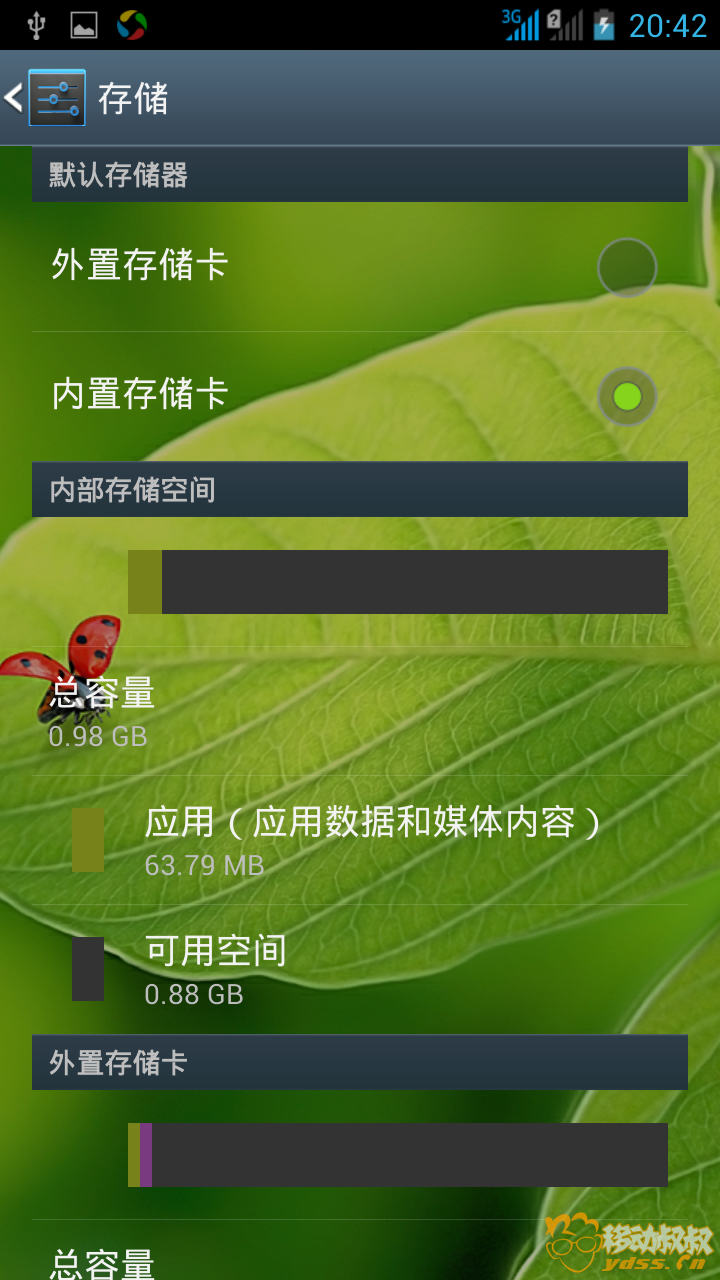 Screenshot_2014-01-17-20-42-44.png