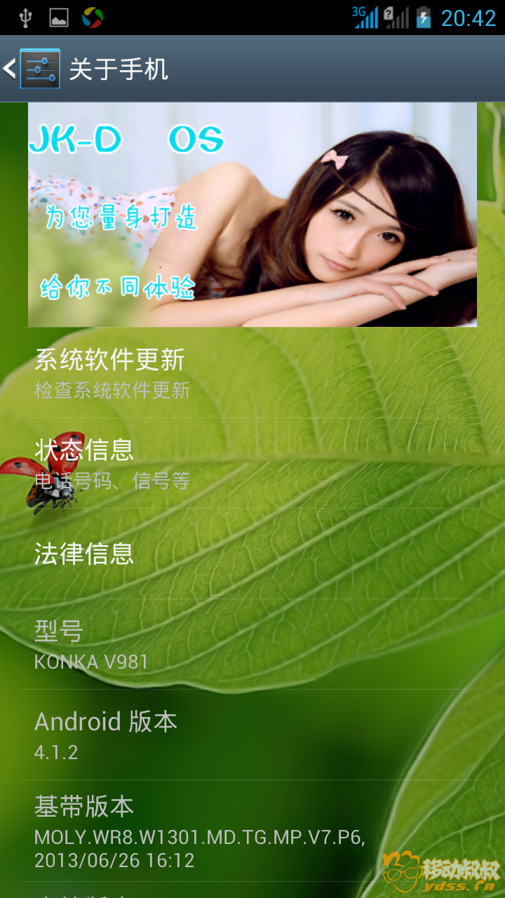 Screenshot_2014-01-17-20-42-50.png