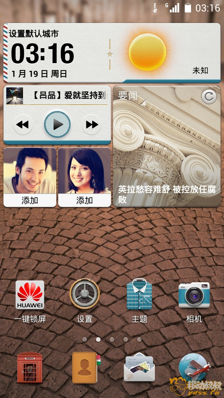 Screenshot_2014-01-19-03-16-41.jpeg