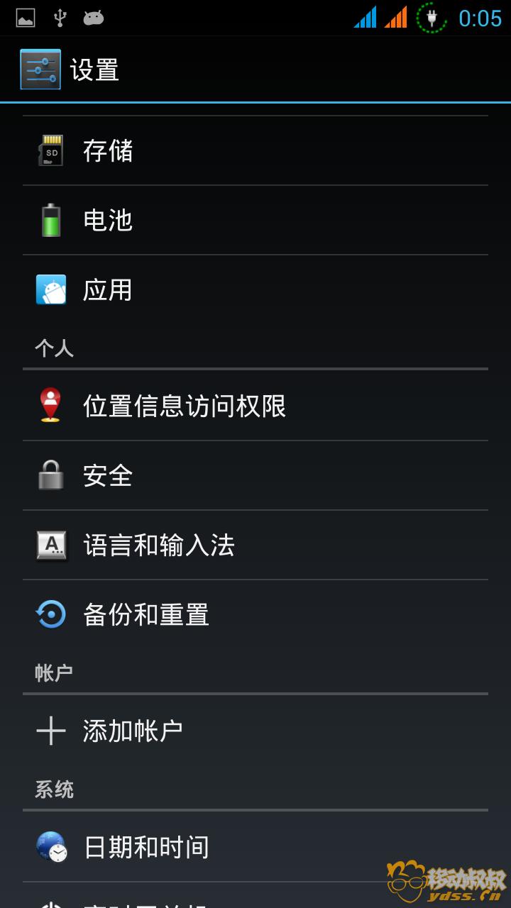 Screenshot_2012-01-24-00-05-25.png