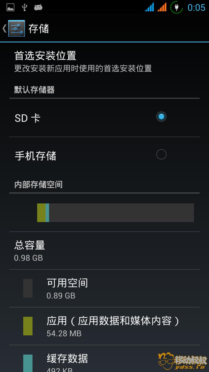 Screenshot_2012-01-24-00-05-33.png