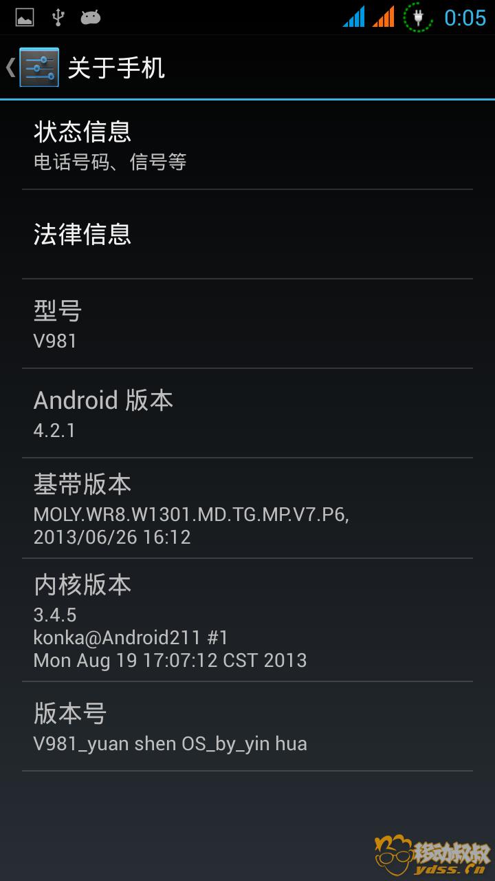 Screenshot_2012-01-24-00-05-38.png