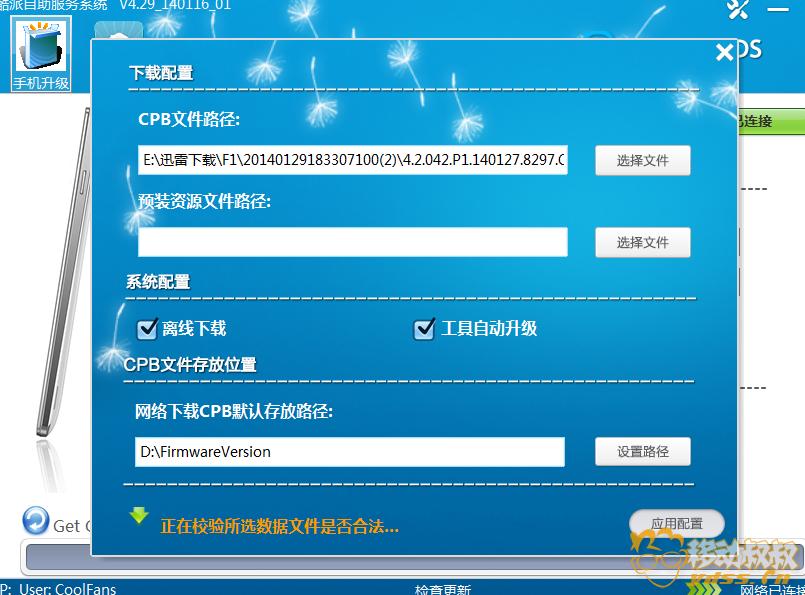 QQ截图20140130162406.png