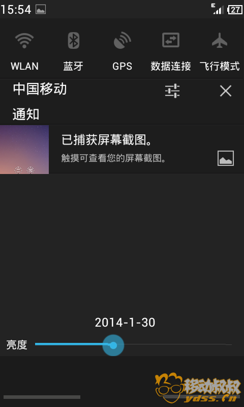 Screenshot_2014-01-30-15-54-45.png