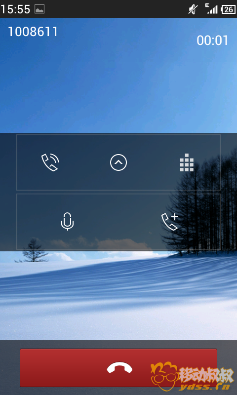 Screenshot_2014-01-30-15-55-42.png
