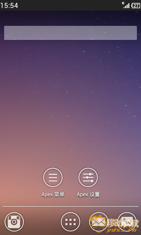 Screenshot_2014-01-30-15-54-39.png