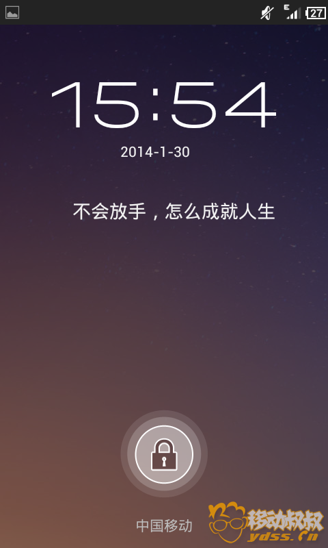 Screenshot_2014-01-30-15-54-58.png