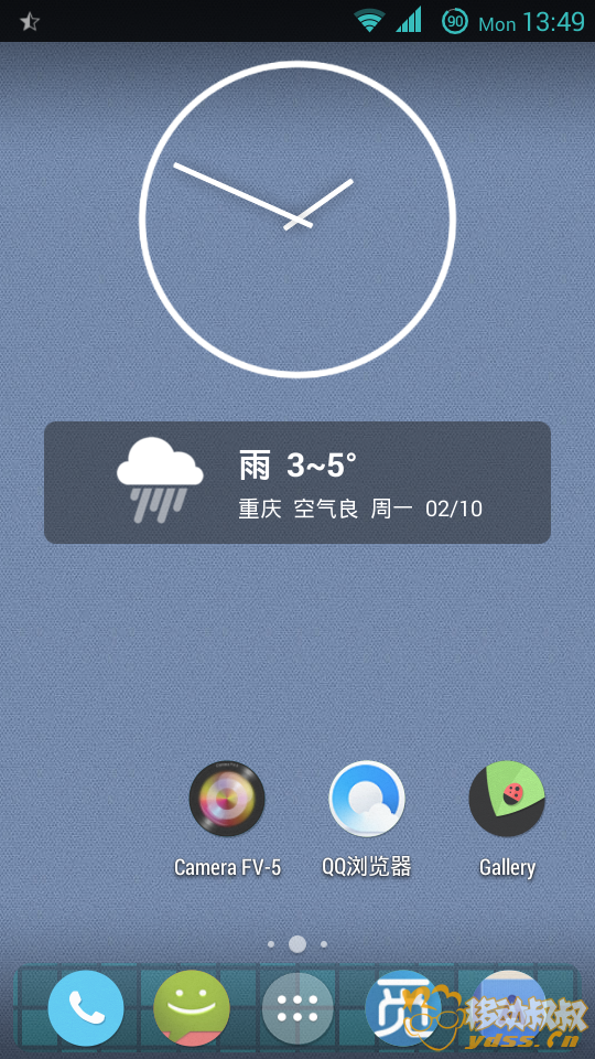 Screenshot_2014-02-10-13-49-56.png