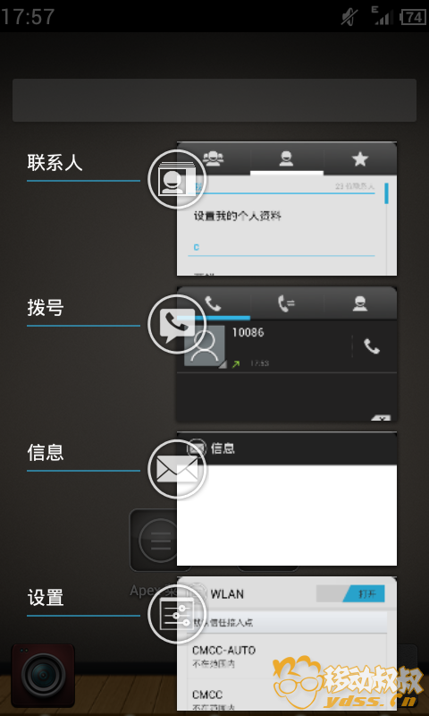 Screenshot_2014-02-11-17-57-48.png