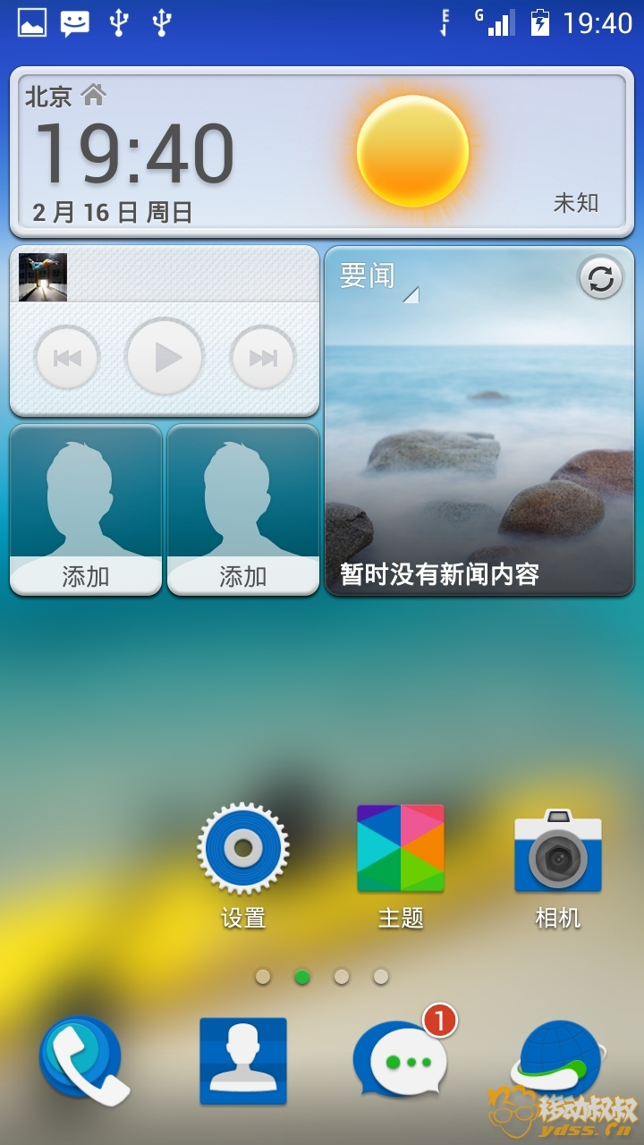 Screenshot_2014-02-16-19-40-17.jpeg