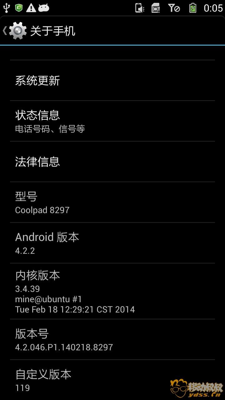 E-master截图_201422211129.jpg