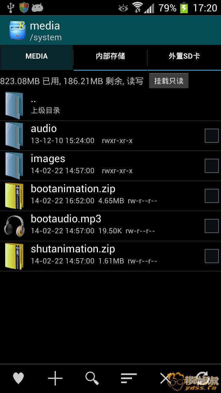 360手机助手截图0222_17_23_01.png